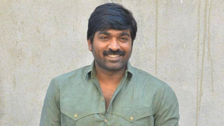 vijay sethupathi master