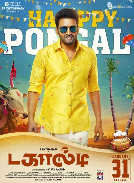 Dagalty Movie Santhanam