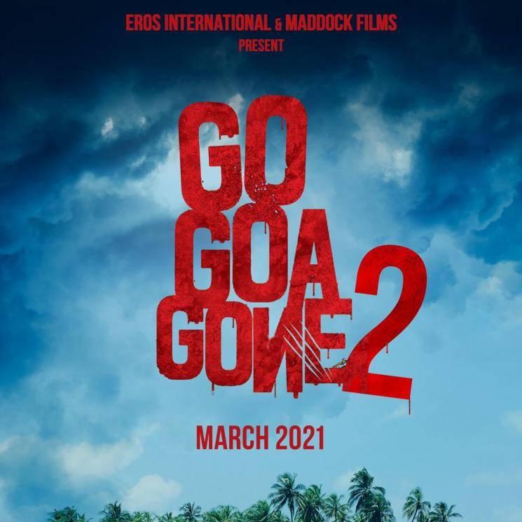 Go Gao Gone 2