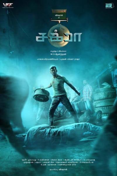 Chakra Movie Vishal