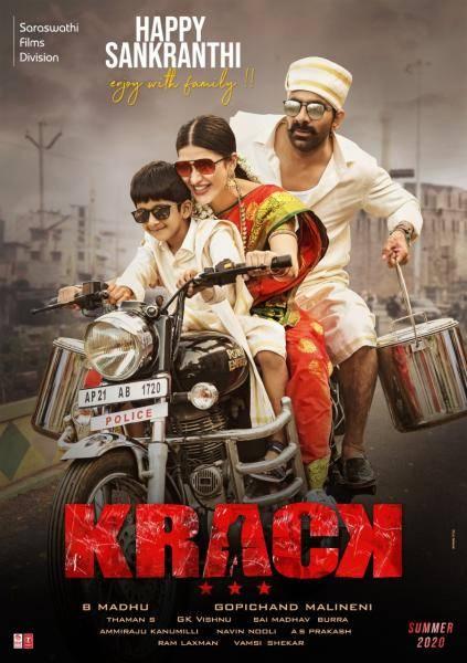 Krack Movie Ravi Teja Shruti Haasan