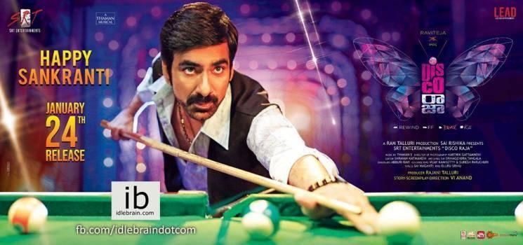 Disco Raja Movie Ravi Teja