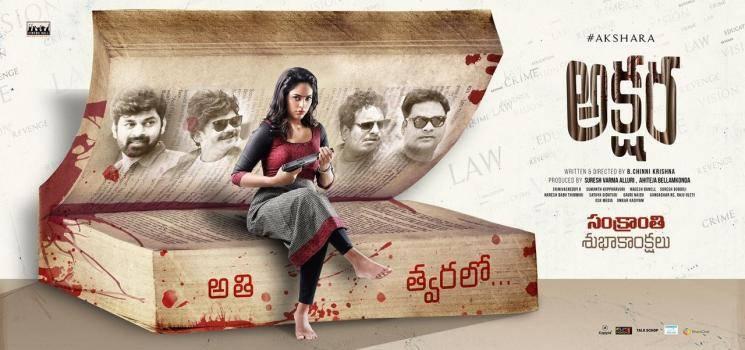 Nanditha Poster