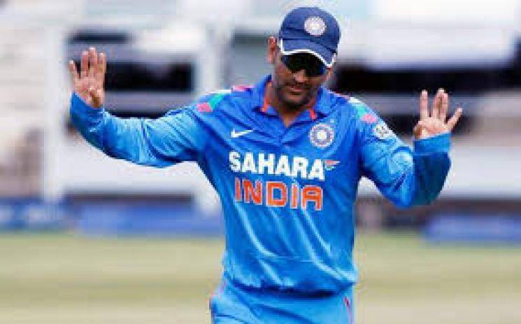 Dhoni fans waiting eagerly for his return to Cricket