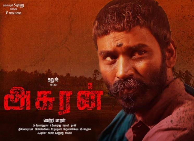 asuran actor pawan apologizes to thalapathy vijay for kuruvi success meet comment
