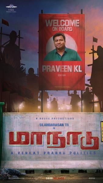 Simbu Maanaadu cast and crew Venkat Prabhu Yuvan Shankar Raja producer Suresh Kamatchi