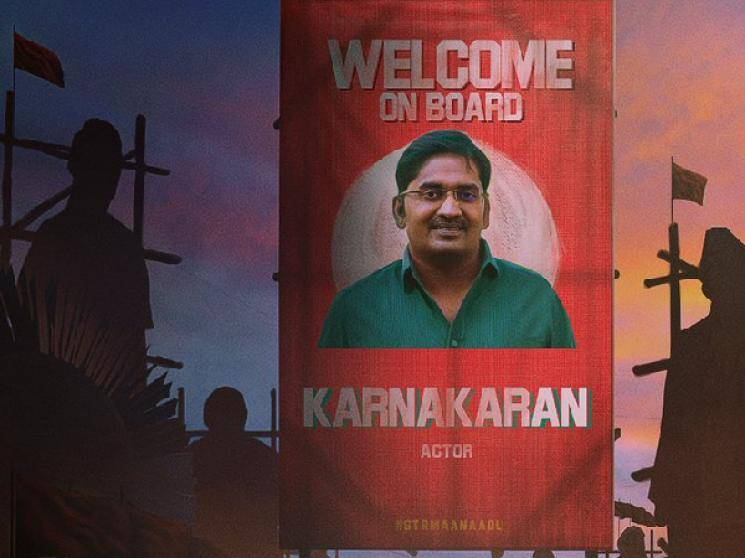 STR Venkat Prabhu Suresh Kamatchi Maanaadu release date is here