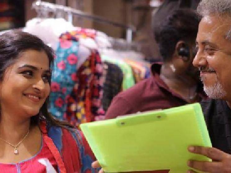 Sivakarthikeyan Vijay Sethupathi release Rio Plan Panni Pannanum motion poster