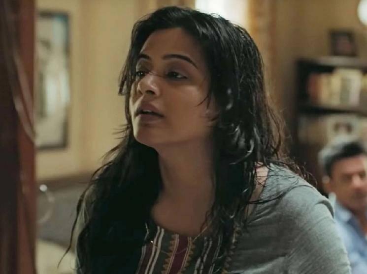 Keerthy Suresh replaced by Priyamani in Bollywood debut  Maidaan