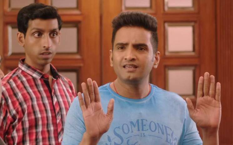 Server Sundaram Bro Video Song Update