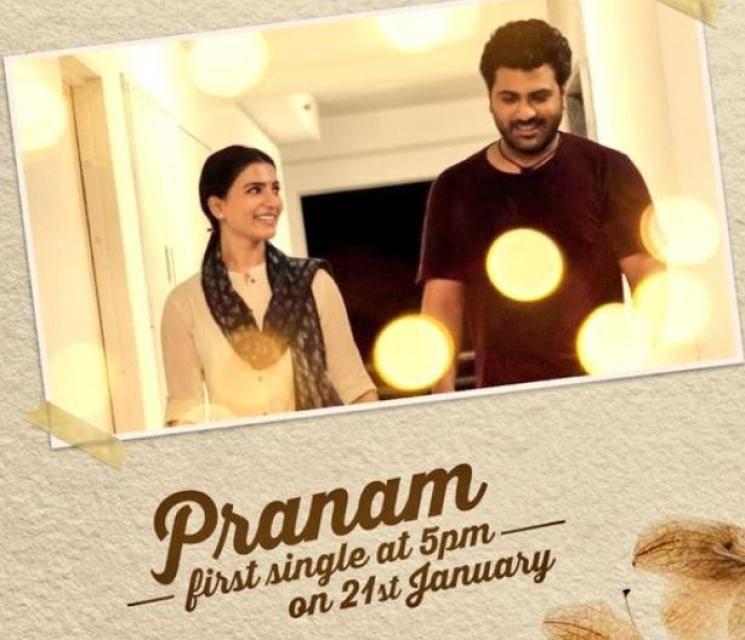 96 Remake Jaanu First Single Pranam