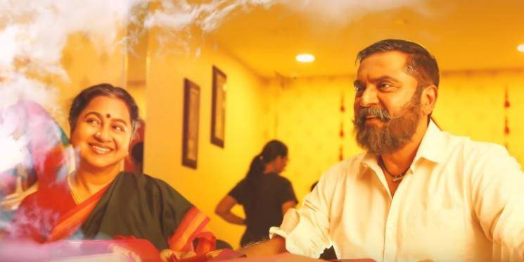Vaanam Kottattum En Uyir Kaatre song lyric video Mani Ratnam Sid Sriram