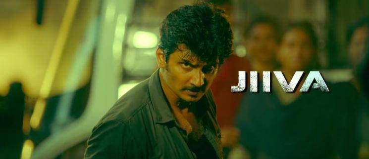 Seeru trailer Jiiva in action mode Riya Suman Rathna Siva D Imman