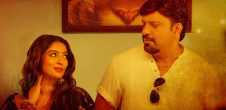Madhurimala Lyrical Mina Bazaar Telugu Movie Vaibhavi Joshi Rana Sunil Kumar Singh