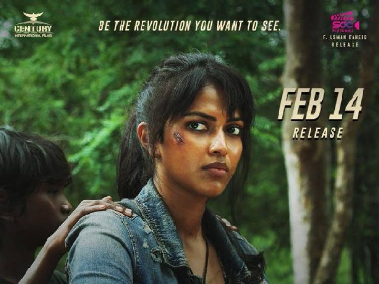 Amala Paul Adho Andha Paravai Pola releasing on February 14