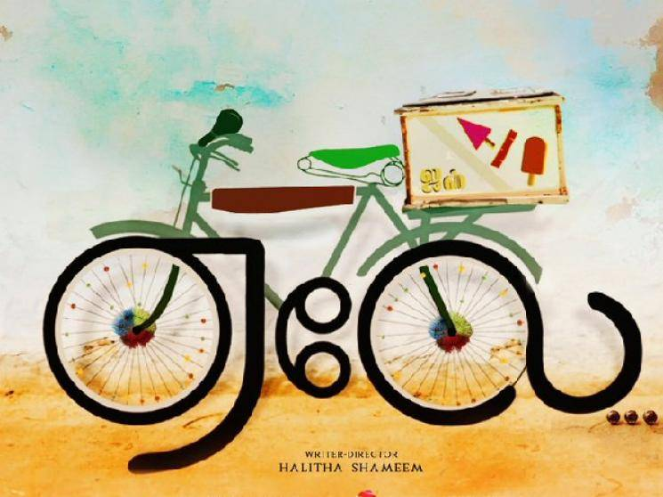 Sillu Karupatti director Halitha Shameem next is Aelay