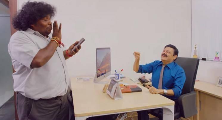 Taana Deleted Scene Vaibhav Reddy Nandita Swetha Yogi Babu
