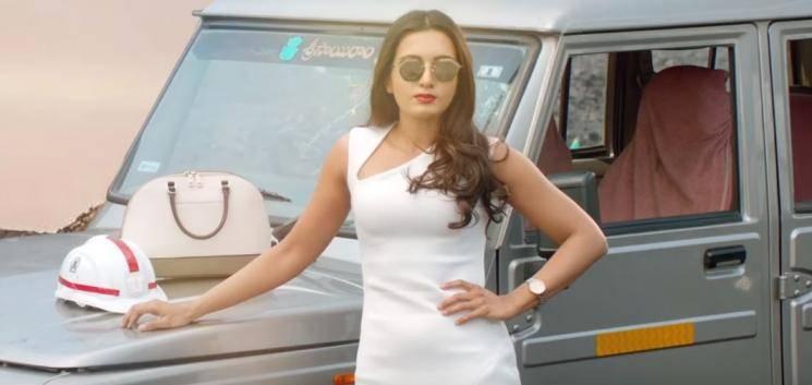 Vijay Deverakonda Boggu Ganilo song video World Famous Lover Catherine Tresa Aishwarya Rajesh Raashi Khanna Izabelle Leite