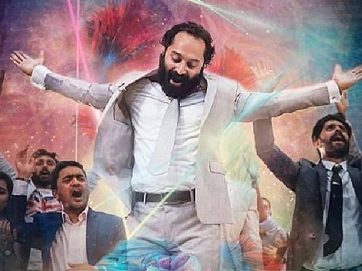 Fahadh Faasil Nazriya Trance movie Noolupoya video song released