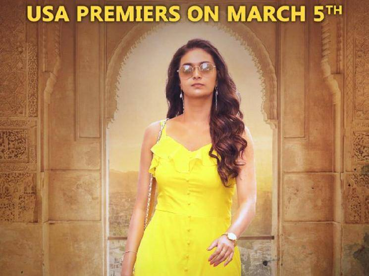 Keerthy Suresh Miss India USA Premiere on March 5 2020