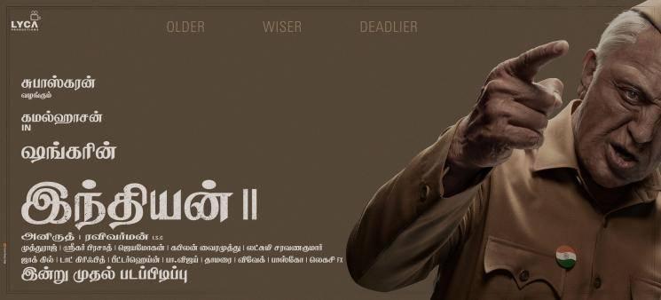 Indian 2 Kamal Haasan surprising digital debut announcement