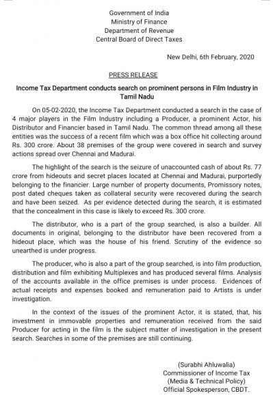 Income Tax Department official statement on raid in Thalapathy Vijay house AGS Entertainment financier Anbuchezhiyan