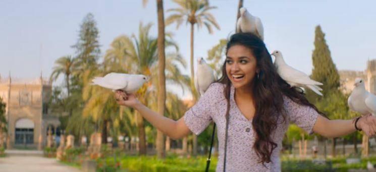 Kotthaga Kotthaga song lyrical video Miss India Songs Keerthy Suresh Narendra Nath Thaman S
