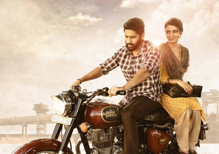 Sharwanand wish to marry a woman like Samantha from Majili Jaanu Telugu movie