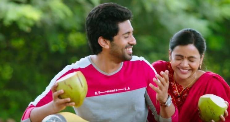O Pitta Katha teaser Viswant Sanjay Rao Nitya Shetty Brahmaji