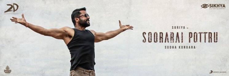 Suriya Soorarai Pottru Spicejet Veyyon Silli song GV Prakash Sudha Kongara