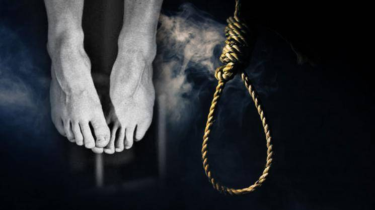 No money for wedding - Guy commits suicide