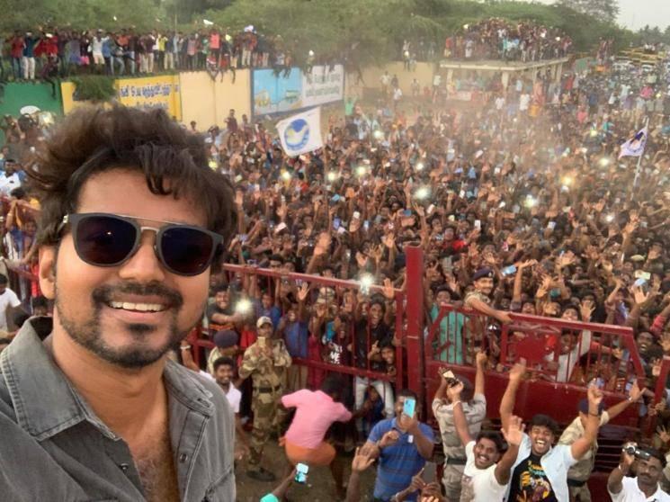 vijay sethupoathi