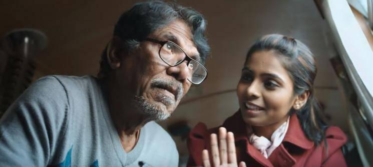 Meendum Oru Mariyathai Trailer Bharathirajaa Nakshatra Vairamuthu