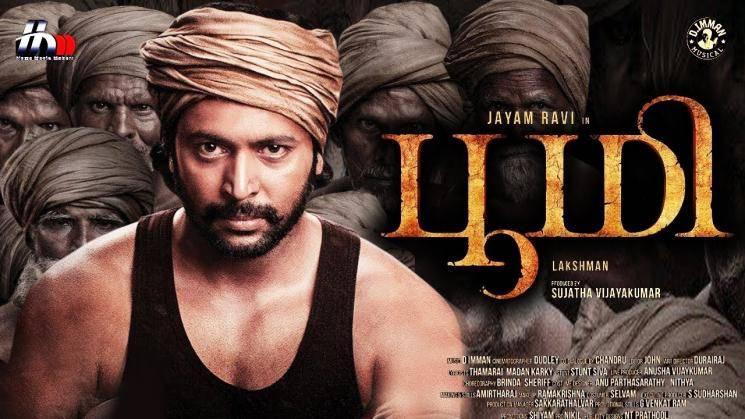Jayam Ravi Bhoomi teaser release date February 29 Niddhi Agerwal D. Imman director Lakshman