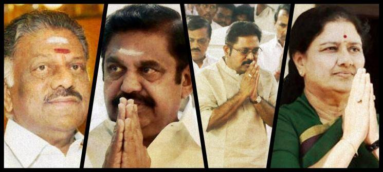 supreme court judgment eps ops 11 TN mlas