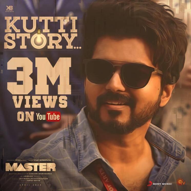 Master Kutti Story song 3 million youtube views in two hours Thalapathy Vijay Anirudh Arunraja Kamaraj