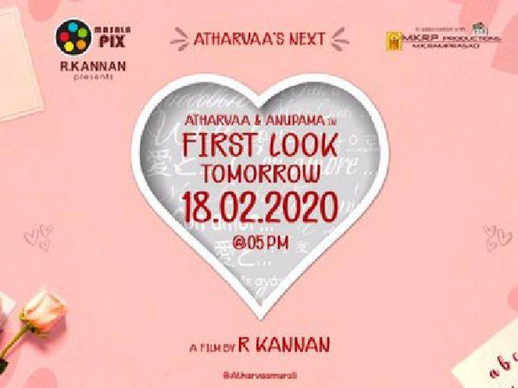 Anupama Parameswaran Atharvaa Ninnu Kori remake first look tomorrow