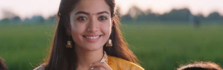 Bheeshma Movie Rashmika Mandanna Nithin