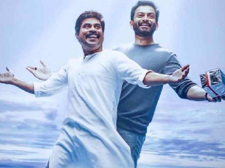 Ram Charan acquires remake rights of Prithviraj Malayalam movie Driving License