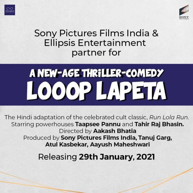 Taapsee Pannu announced for Run Lola Run remake titled Looop Lapeta