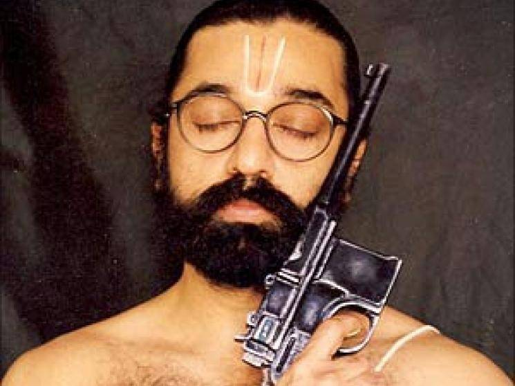 Kamal Haasan commemorates 20 years of Hey Ram with strong tweet