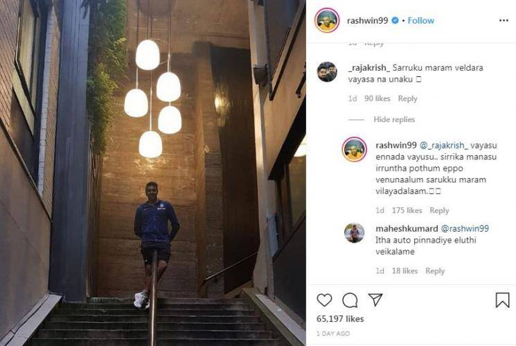 Ravichandran Ashwin gives funny reply in Tanglish on Instagram