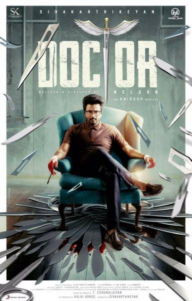 Sivakarthikeyan thanks fans for response to Doctor and Ayalaan first look posters