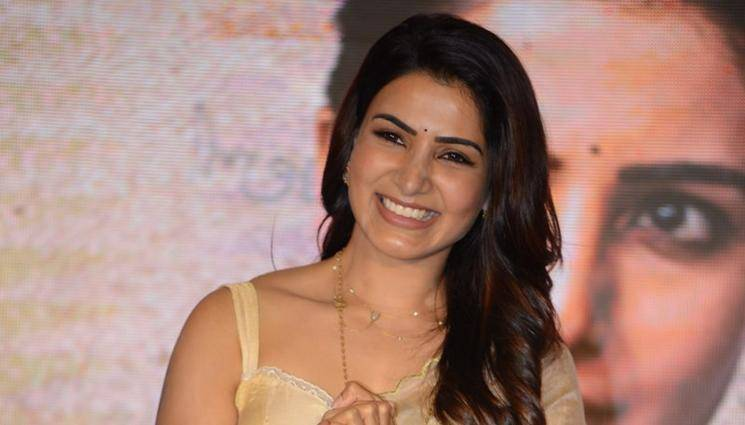 Samantha pre school Ekam Learning Centre to open on February 22 Jaanu Kaathuvaakula Rendu Kaadhal