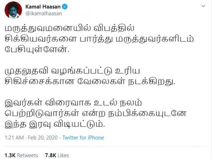 Indian 2 shooting spot accident Kamal Haasan official statement