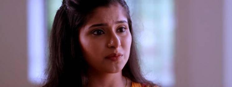 Maya Kannadi