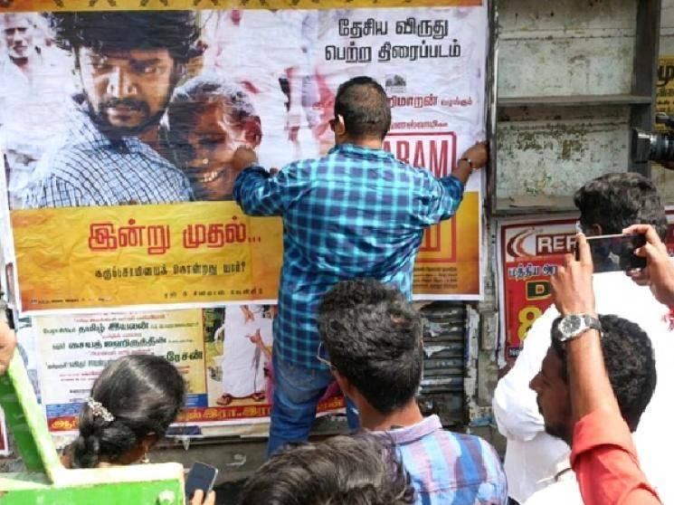 Mysskin sticks posters for National Award winning movie Baaram
