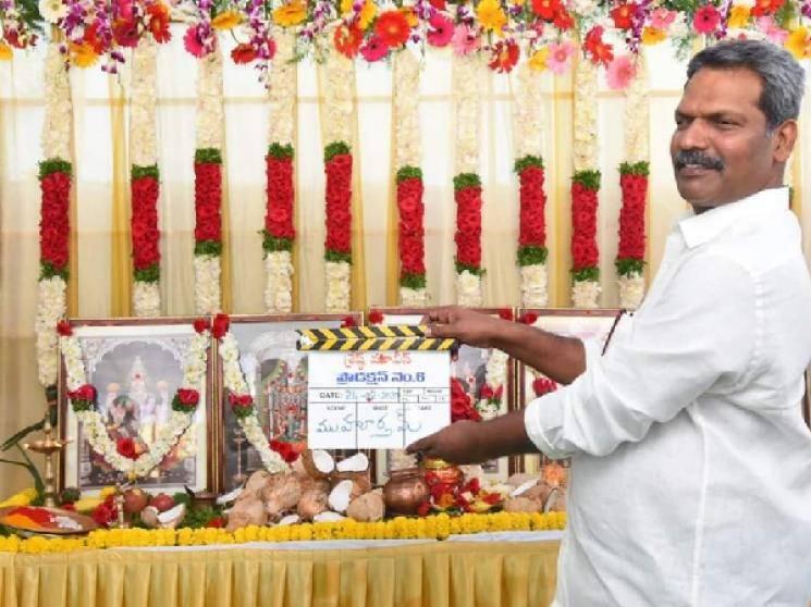 Nithiin announces next as Telugu remake of Ayushmann Khurrana Andhadhun
