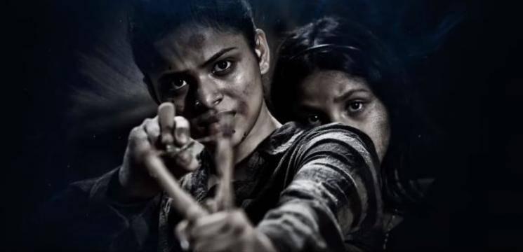 Idhi Oka Grahanam song Raahu Telugu Movie Kriti Garg AbeRaam Subbu Vedula