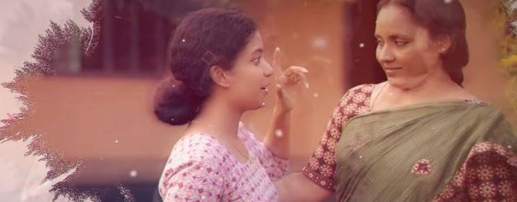 Kappela Movie Malayalam